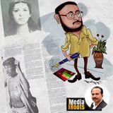 മാക്സ്വെല്: അപൂര്ണമായി അവശേഷിച്ച ഉജ്വല കവര്സ്റ്റോറി!| Media Roots 23