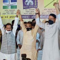 बिहार चुनाव: उपेन्द्र कुशवाहा को मिला ओवैसी का साथ, तीसरे मोर्चे में 6 पार्टियां, उम्मीदवारों की सूची जारी