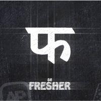 फ se Fresher : आपकी प्रोफ़ेशनल लाइफ में यह ज़रूर हुआ होगा