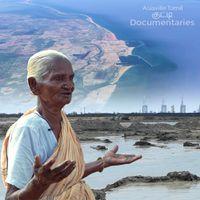எண்ணூருக்கு அழிவே இந்த சாம்பலினால் தான்! | குட்டி Documentaries | Asiaville Tamil