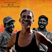 புதுப்பேட்டை ஒரு விசிட்! | Asiaville Tamil | குட்டி Documentaries
