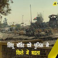 ग्राउंड रिपोर्ट: दिल्ली पुलिस ने सिंघू बॉर्डर को किले में बदला