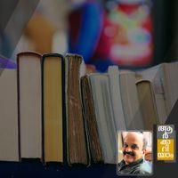 എഴുത്തിന്റെ കണ്ണാടിയില് സ്ത്രീകള് | Aarkariyam