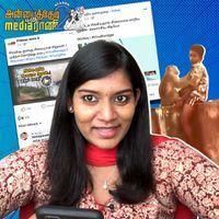 Viral Monkey, Puthiya Thalaimiurai and Polimer News! Anbai Thedi With Media Raani | S02E13