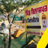 किसान आंदोलन के 100 दिन :बंजर जमीन पर किसानों ने बसाया गांव