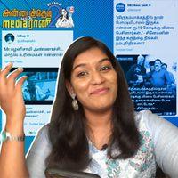 Snehan, Virugambakkam and DMK Rap Song! Anbai Thedi With Media Raani | S02 | E17