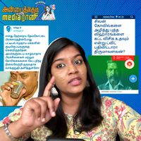 H Raja and New Tea Tumbler! Anbai Thedi With Media Raani S02 | E18