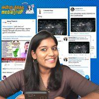 துலாம் சரவணன் மற்றும் சினிமா பையன்! | Anbai Thedi With Media Raani | S02 | E19