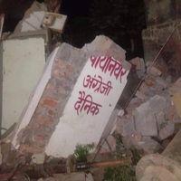 उत्तर प्रदेश : आजमगढ़ में एसडीएम ने अपनी ही नोटिस को धता बताकर गिरवाया अखबार का दफ्तर