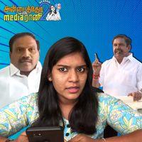 A Raja, EPS and 'Thaai' | Anbai Thedi With Media Raani | S02E20