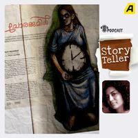 Storyteller Podcast | EP 11 | ചോരക്കുമിൾ പറയുന്നത് | അരുണ ആലഞ്ചേരി