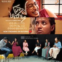 Female Masturbation கொலைக்குத்தமா? Mudhal Mazhai Team Interview