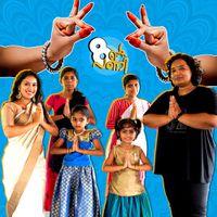 നൃത്തം പഠിക്കാൻ പ്രായം ഒരു പ്രശ്നം അല്ല | Sarga Nrithyalaya | 8 nte Pani