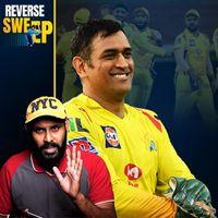 ഈ IPL സീസൺ ധോണിയും സി എസ് കെയും അനശ്വരമാക്കുമോ? | REVERSE SWEEP