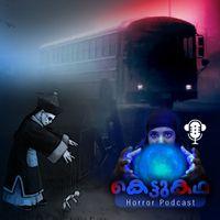 ചൈനയിൽ അപ്രത്യക്ഷം ആയ പ്രേത ബസ് | Beijing Ghost Bus 375 | Horror Podcast