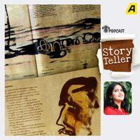 Storyteller Podcast | EP 12 | ചെമ്മീനും കറുത്തമ്മയും പുതിയകാലത്ത് | മിനി പി.സി