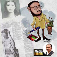 മാക്സ്വെല്: അപൂര്ണമായി അവശേഷിച്ച ഉജ്വല കവര്സ്റ്റോറി!  Media Roots 23