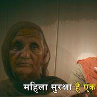 किसान आंदोलन में कितनी सुरक्षित है महिलाएं, सुनिए महिला किसानों की ज़ुबानी