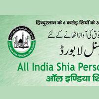 जनसंख्या कानून लाने की बजाय शिक्षा को बढ़ावा दें : शिया पर्सनल लॉ बोर्ड सेक्रेटरी मौलाना यासूब अब्बास