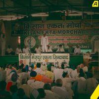 किसान आंदोलन- ये किसान नहीं मवाली है?