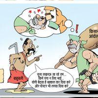 """बीजेपी यूपी के कार्टून पर बोले बीकेयू नेता, """"यह कार्टून बीजेपी का चाल, चरित्र और चेहरा उजागर करता है, यूपी चुनाव में जवाब देंगे."""""""
