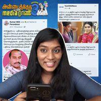Kumar Milk மற்றும் பால், கப், Cone ஐஸ் | Anbai Thedi With Media Raani | S03 | E01