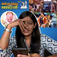 Remake Rivalry & Kumar Milk Anna Thanks Giving | Anbai Thedi With Media Raani | S03E02