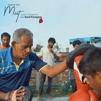 'வித்த தெரிஞ்சவன் வெளில காட்டமாட்டான்!' - பீடி தாத்தா   Meet   Ep 03   Sarpatta Coach Gajapathy