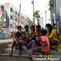 எழுத, படிக்க மறந்துட்டோம்!   Asiaville Tamil   Ground Report