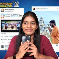 Simbu's devotion and Draupathi Hindi Version | Anbai Thedi With Media Raani | S03 | E03
