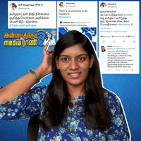 PTR's White Paper and Vikraman's Navarasa Review! | Anbai Thedi With Media Raani | S03E05
