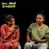 பெண் உறுப்பை தையலிடும் வழக்கம்! | கெட்ட விஷயம் பேசுவோம்! S02E24 | Ft.Harinee & Gowthami