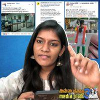 100 Days of DMK and Kumar Milk's Desa Pattru! | Anbai Thedi With Media Raani | S03E07