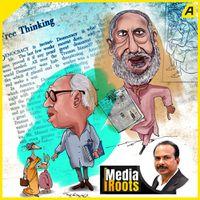 'താനാണോ ശങ്കേഴ്സ് വീക്കിലിയിലെ അഗസ്ത്യ?': ഇംഎംഎസ്സിനെ കൊണ്ട് ചോദിപ്പിച്ച സിപിആര്  Media Roots 29