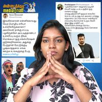 Maya Abishek's Instagram Reel and Santhanam's Comment! Anbai Thedi With Media Raani   S03E11