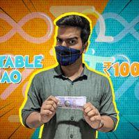 13 का टेबल सुनाओ 100 रुपय ले जाओ