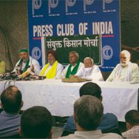संयुक्त किसान मोर्चा की प्रेस क्लब दिल्ली में प्रेस कॉन्फ्रेंस