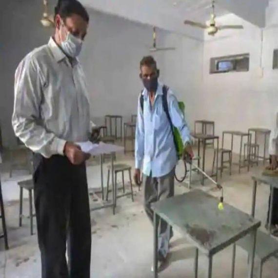 उत्तर प्रदेश में सोमवार से खुलेंगे कक्षा 9 से 12 तक के स्कूल